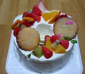 すとーくさんのケーキ