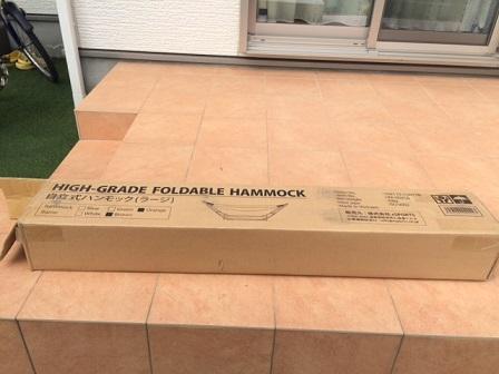 20160402ハンモック1