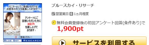 げん玉16033001