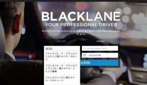 blacklane1.jpg