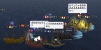 うさぎ大海戦二日目ピヨさん