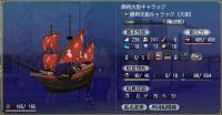 子うさぎの船