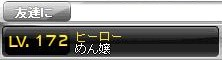 Maple160125_142629.jpg