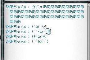 Maple160307_031815.jpg