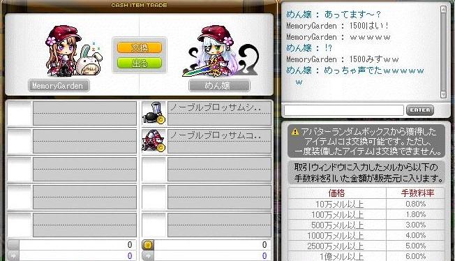 Maple160307_040103.jpg