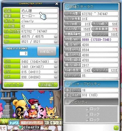 Maple160307_135251.jpg