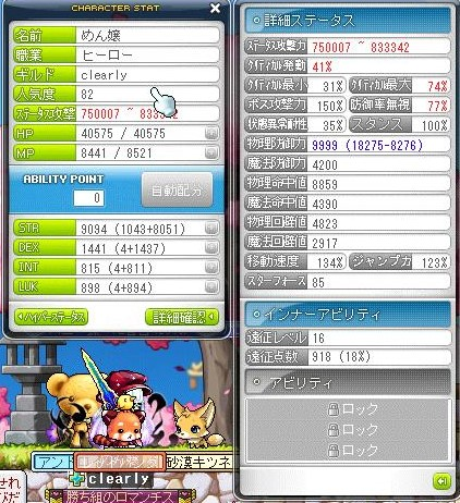 Maple160307_135302.jpg