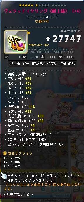Maple160308_163828.jpg