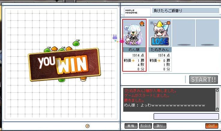 Maple160401_020514.jpg