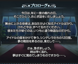 20160401CNF (1)