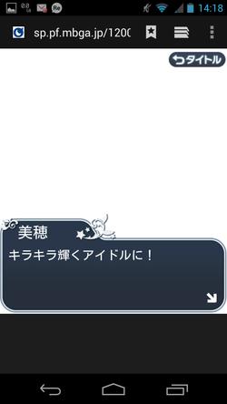 20160401CNFate (134)