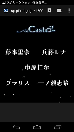 20160401CNFate (137)