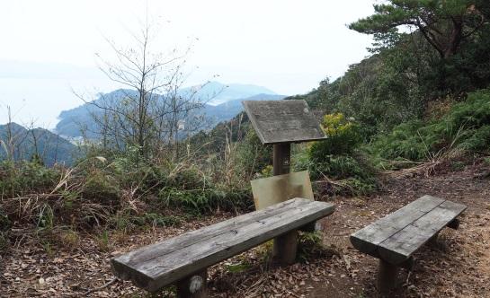 11念珠岳27