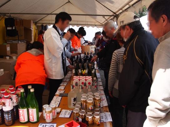 2瑞鷹酒蔵祭り2