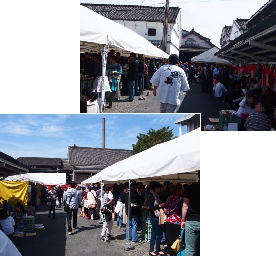 1瑞鷹酒蔵祭り10-9