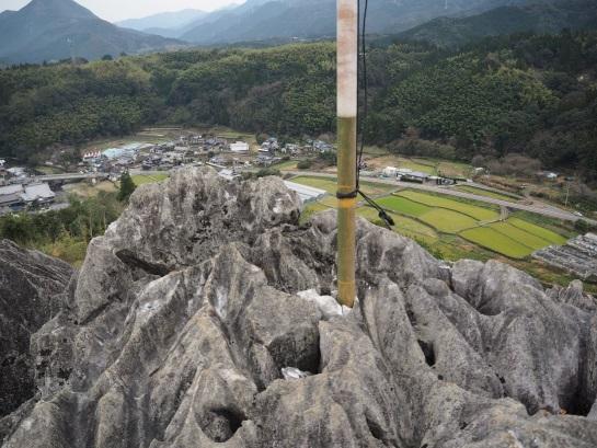 2居鷲岳128