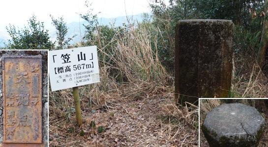 14笠山103-108-104