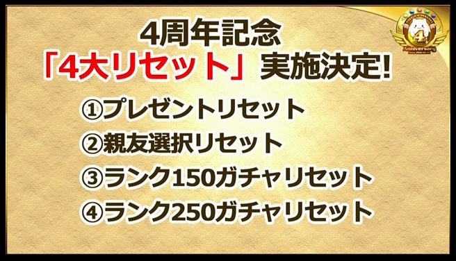 (20160219-222839).jpeg