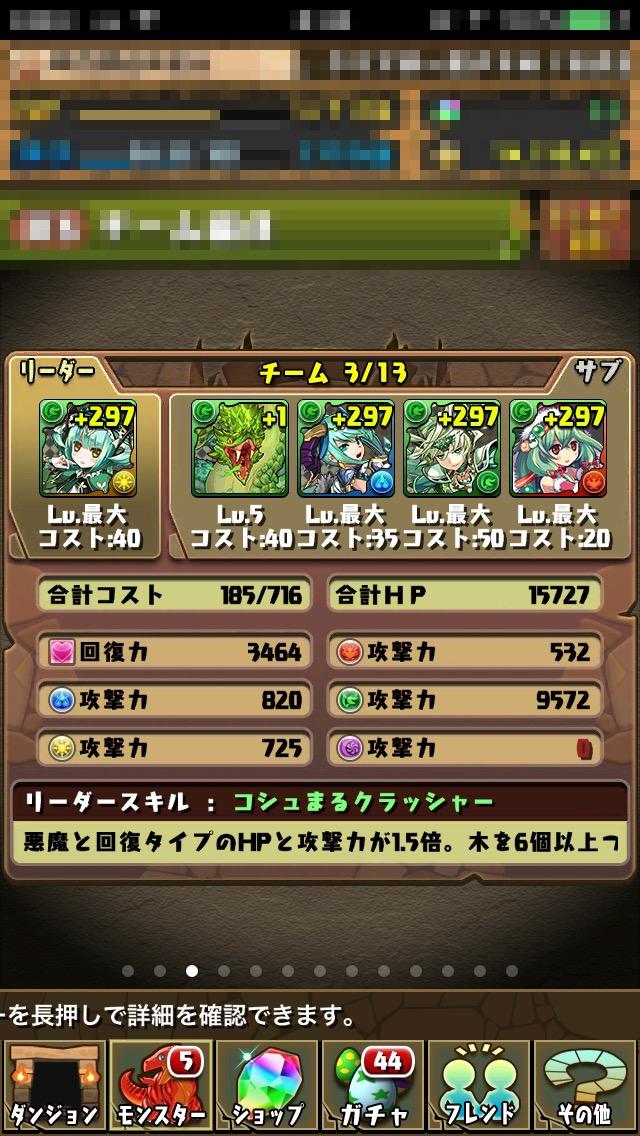 8YU97Fx.jpg