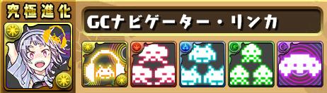 sozai_20160310131150c37.jpg