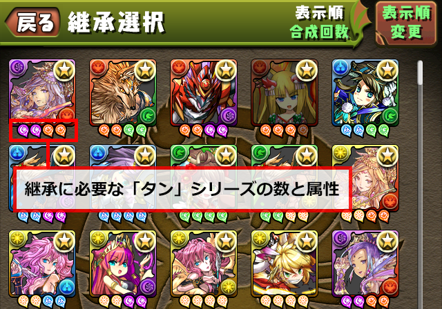 ss05.png