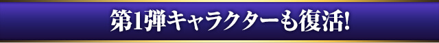 ttl_old_chara_20160315132517ca4.jpg