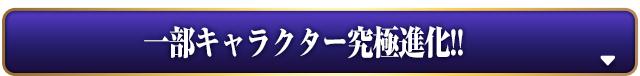 ttl_ultimate_20160315132635cc7.jpg
