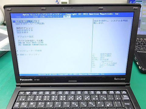 DSCF9141.jpg