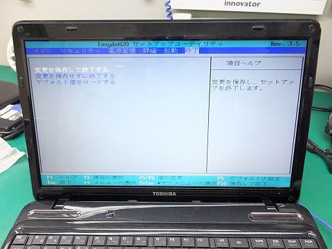 DSCF9209.jpg