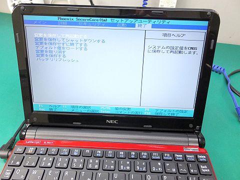 DSCF9463.jpg
