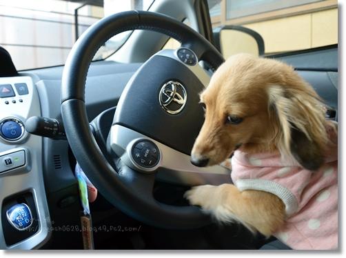 運転中 002