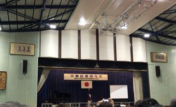 1603卒業式
