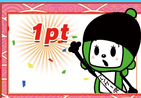 PT1マクロミル