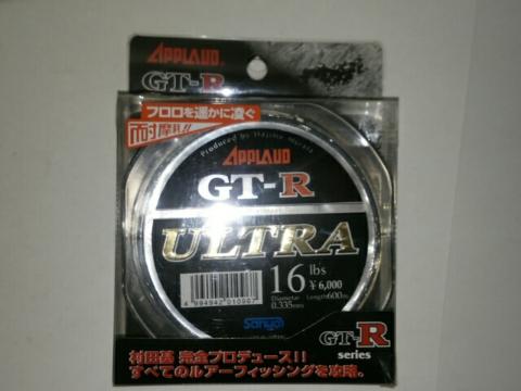 GT-Rウルトラ 600m