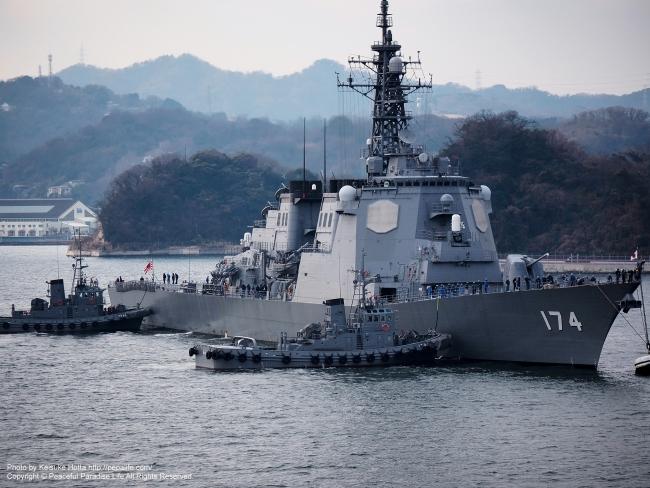 護衛艦きりしま(JS Kirishima, DDG-174)