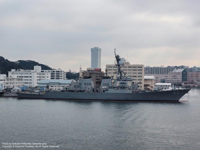 ミサイル駆逐艦ステザム (USS Stethem, DDG-63)