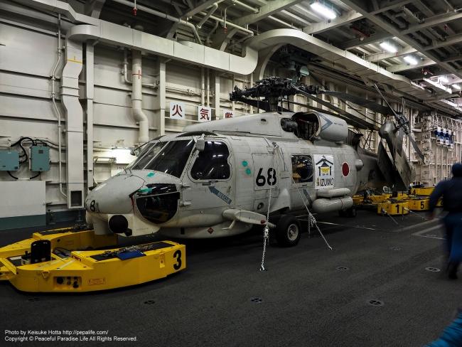 空母いずも(DDH-183)、ハンガーデッキ(第5甲板)内のヘリ