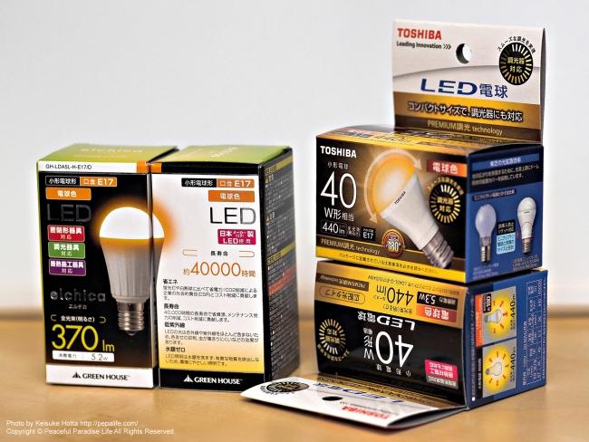 調光器対応E17LED電球 比較 東芝とグリーンハウス
