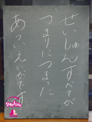 SOL160314_perfume04.jpg
