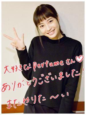 SOL160314_suzu05.jpg