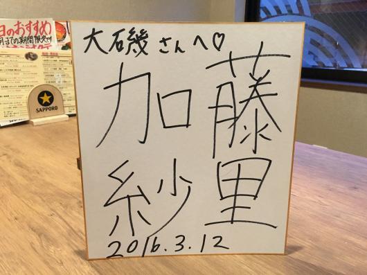 IMG_0086_convert_20160313161931.jpg