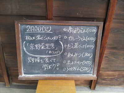 20160202_123145_R.jpg