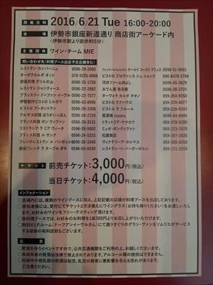 20160324_093748_R.jpg