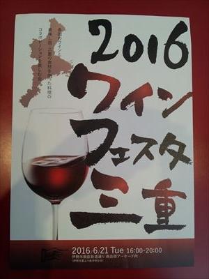 20160324_093757_R.jpg