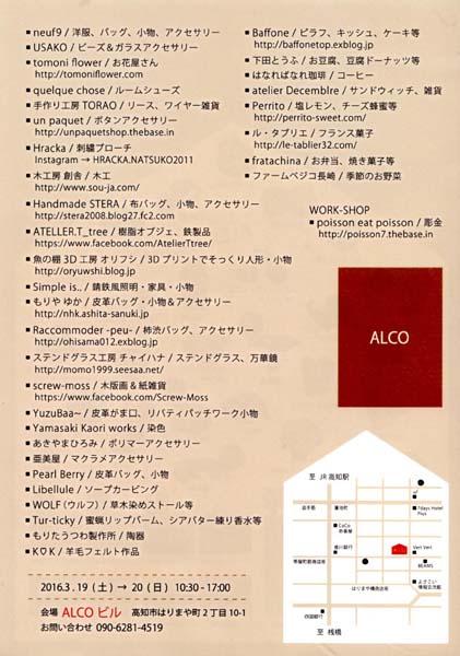 ALCO2-2.jpg