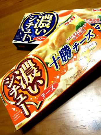 IMG_5133_Fotorしちゅ1