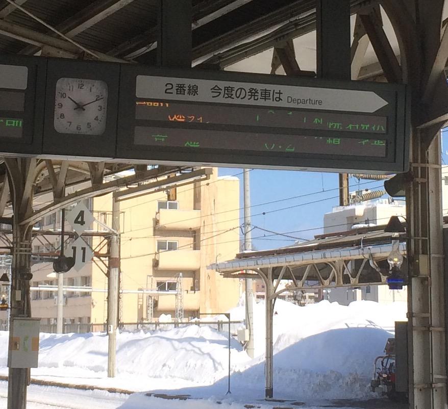ひな巡り小樽駅着2018228