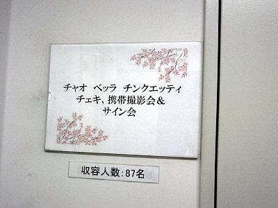 TKPガーデンシティ名古屋新幹線口。