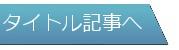 shun y 2016 アイコン title
