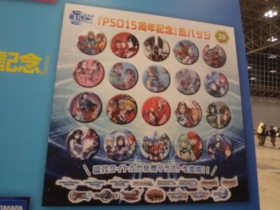 DSC00526.jpg